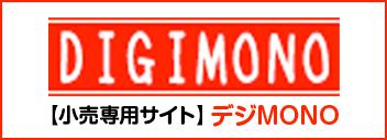 DIGIMONO