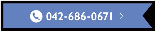 042-686-0671