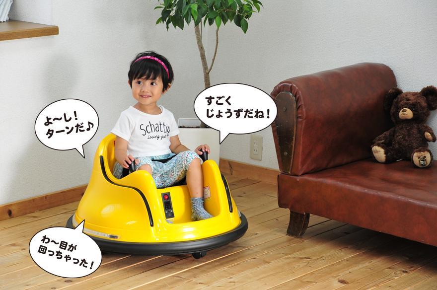足元のボタンを押すとボイス機能でmottoyが楽しくおしゃべり。9種類のおしゃべりが聞けます♪おしゃべりに合わせて運転してみてください。